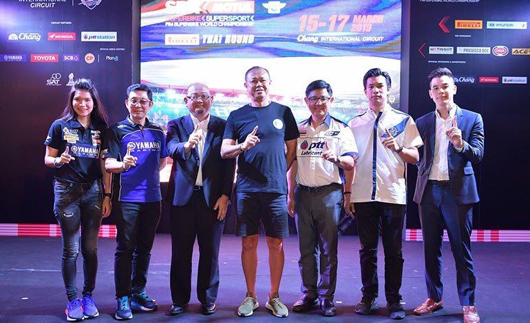 ยามาร่วมสนับสนุนศึกชิงแชมป์โลกรายการ WSBK 2019 สนามช้าง ต่อเนื่องเป็นปีที่ 5