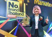 A.P.Honda คว้ารางวัล Marketeer No.1 Brand Thailand 2019 ต่อเนื่องเป็นปีที่ 8