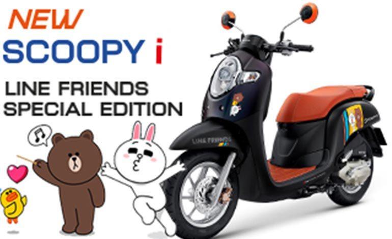 เปิดตัว New Scoopy i LINE FRIENDS Special Edition