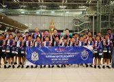 ยามาฮ่าส่งทัพนักเตะเยาวชนปราสาทสายฟ้า ลุยศึก Iwata U12 International Football Cup 2019 ณ ประเทศญี่ปุ่น