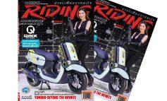 Riding Magaze APRIL 2019  Vol.24  No. 283