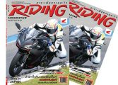 Riding Magaze May 2019  Vol.24  No. 284
