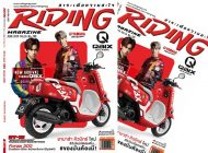 Riding Magaze JUNE 2019  Vol.24  No. 285