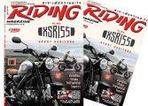 Riding Magaze SEPTEMBER 2019 Vol.24  No. 288