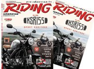 Riding Magaze SEPTEMBER 2019 Vol.24  No. 288