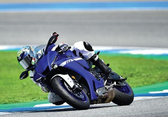 New 2020 Yamaha YZF-R1