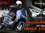 Review All New YAMAHA NMAX 155