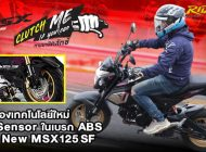 Review New Honda MSX125SF