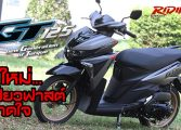 Review New Yamaha GT125