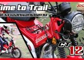 Review New Honda CT125