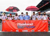 """""""ธนกร"""" ประเดิมแชมป์ไทยแลนด์ ทาเลนต์ คัพ 2020"""