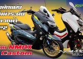 All New NMAX 155 Custom EP.2