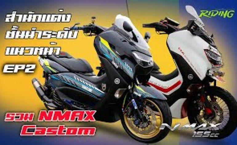 All New NMAX 155 Custom EP.2